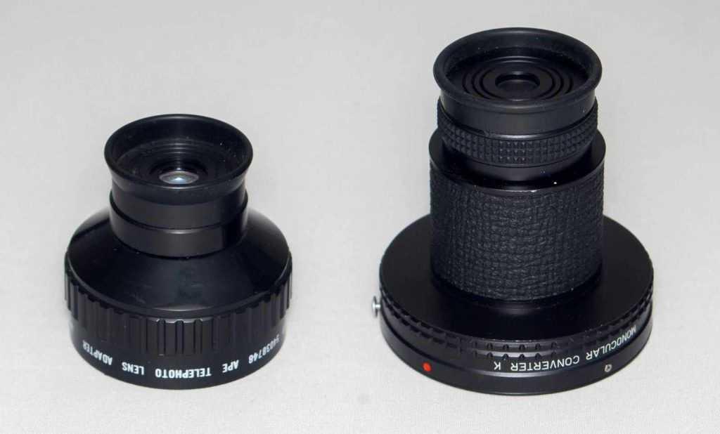 M42 ve Pentax PK teleskop adaptörleri