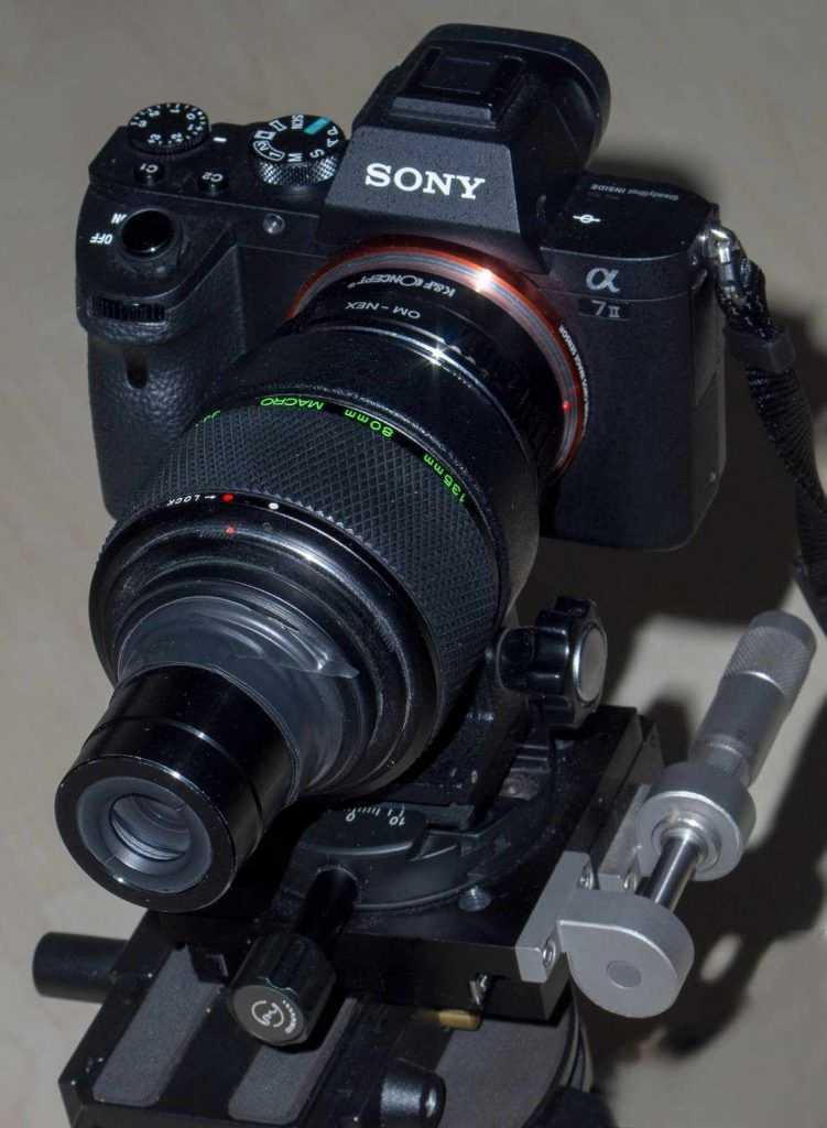 Canon mikrofilm lensi gövde üzerinde